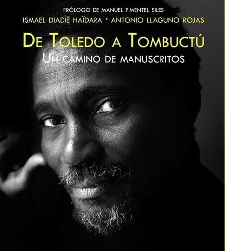 Ismael Diadie